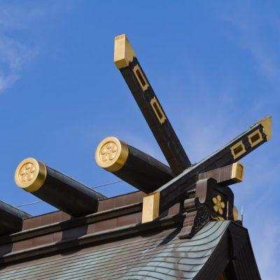 Architektur Japans Shintoismus