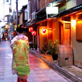 Maiko Altstadt Kioto