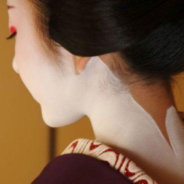 Impressum Japanerin geschminkt Kimono traditionell