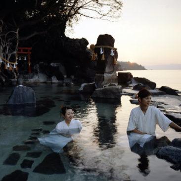 Japan Wellness in heißen Quellen