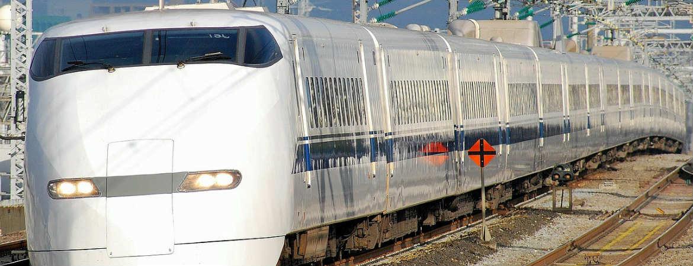 Japans Neun Präfekturen Shinkansen