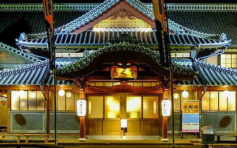 Traditionelles Japan Onsen Privatreise