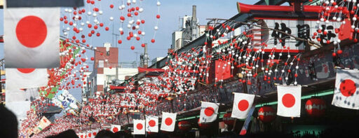 Silvesterreise Japan Japans Nationalflagge und Luftballons in Nationalfarbe vor traditionellen Ständen