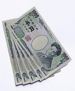 Mehrwertsteuer Erhöhung in Japan