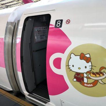 Hello Kitty Reise Japan mit Hotel und Shinkansen
