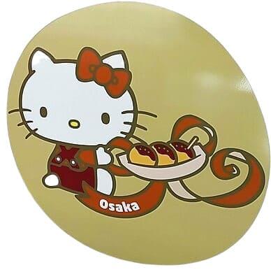 Hello Kitty Reise am Bahnhof in Osaka