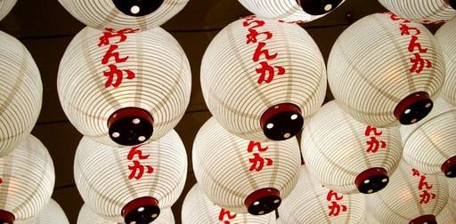 Chochin Laternen an einem Tempel in Kioto