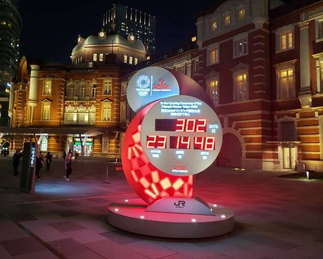 Olympia-Countdown Tokio 2020